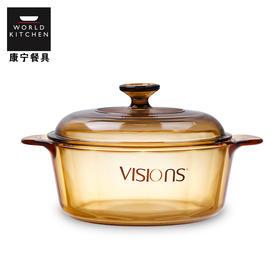 美国康宁晶彩透明玻璃锅 明火直烧耐热锅 0.8L