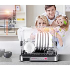Hanze韩加迷你餐具保洁柜HZ-BJG30UV 厨房烘碗机小型立式消毒柜26L