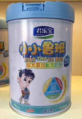 君乐宝小小鲁班较大婴儿配方奶粉(6一12)900克