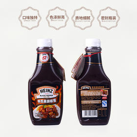 【亨氏黑椒汁 】牛排酱汁 家庭装食用方便 味道香醇  360g/瓶