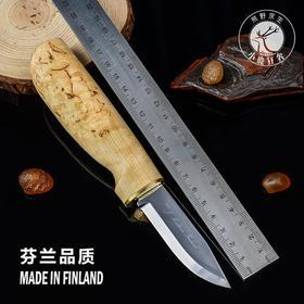 Marttiini芬兰刀传奇直刀手工刀野营户外高硬度随身工具小直刀