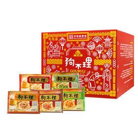 天津三绝狗不理包子 包子大组合 5种口味