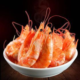 【南海网微商城】海南特产零食对虾干250g即食