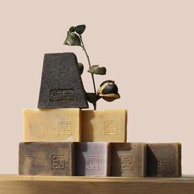 【阿原手工精油皂】纯天然植物精华,显著护肤,四款可选,无化学添加剂