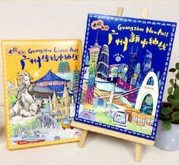 【套装:广州新旧中轴线135cm超长折页】,饱览广州传统+现代经典地标