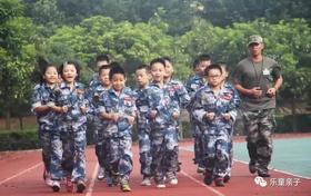 4月2日,龙翔亲子+军旅 | 做真正的男子汉,和胆小说再见!
