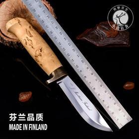 MARTTIINI芬兰直刀猎鹰豪华户外装备野营防身武器高硬度小直刀