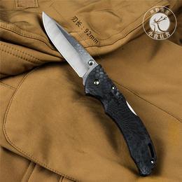 美国原装BUCK巴克 户外刀求生野营装备 战术高硬度折叠小刀 军迷用品户外刀 286CMS27