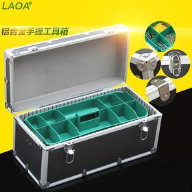 老A 铝合金工具箱仪器箱手提铝合金多用箱 LA112551铝合金箱