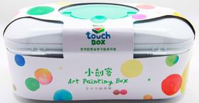 我是艺术家Touchbox小创客工具箱(豪华版)
