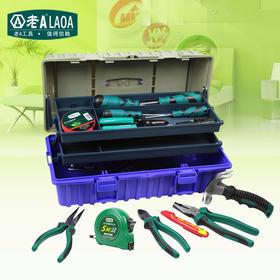 老A 家用维修工具组 家用工具组套16件套 实用型家用组套
