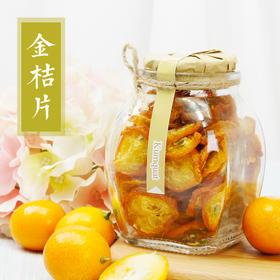 【包邮】塔泽 金桔片-大瓶装-果