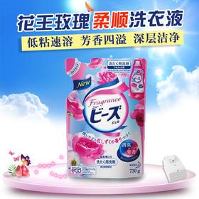 日本原装进口 花王洗衣液 玫瑰香含柔顺剂 不含荧光剂 730G替换装