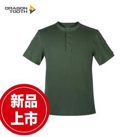 龙牙DragonTooth二代捍卫者功能短袖T恤衫 男士夏季短袖衬衫