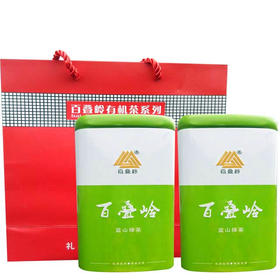【百叠岭】湖南蓝山绿茶 百叠岭纯生态有机优质茶叶 200g