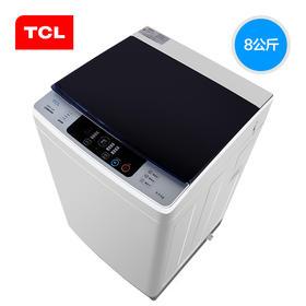 【TCL官方正品】【九号到货】TCL XQB80-36SP 8公斤全自动波轮/家用桶风干/大容量洗衣机