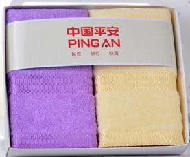 竹纤维毛巾定制版