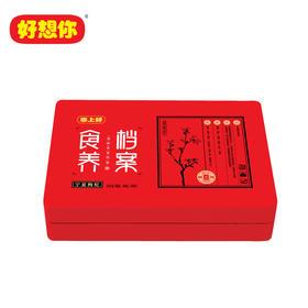 枣上好宁夏枸杞礼盒560g