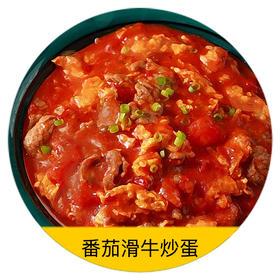 番茄滑牛炒安心蛋   选用牛背部的柔嫩瘦肉、配上不含激素的安心鸡蛋,让营养来得更放心
