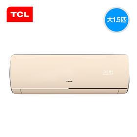 【TCL官方正品】 KFRD-35GW/F2AH11BPA   大1.5匹挂机空调   一级变频   智能冷暖  钛金自清洁  六六顺