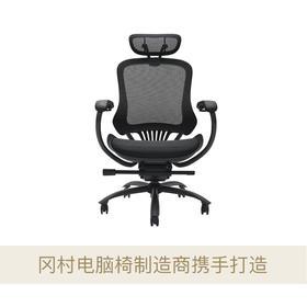 多功能人体工学转椅 随心调节 CIFF银奖设计