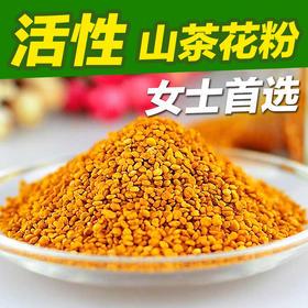 """精选 【茶花蜂花粉】源于 """"中国富硒茶之乡""""的南江县古茶树,驻颜、养胃、益智、强身,氨基酸含量居首位。"""