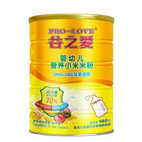 谷之爱营养米粉DHA+ARA苹果香蕉桶装680g