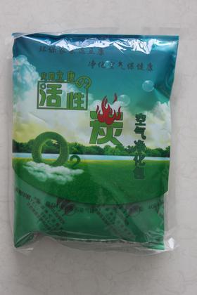 庆阳立康活性炭400g(双包)