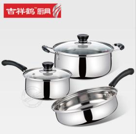 食品级材质不锈钢锅具三件套  304加厚材质煎锅 汤锅 奶锅