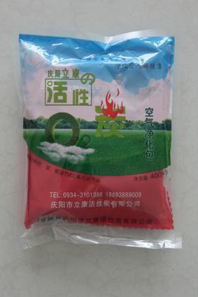 庆阳立康活性炭400g(单包)