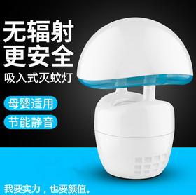 物理灭蚊灯 光触媒led驱蚊器  静音无辐射无害驱虫器