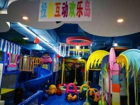 开心哈乐儿童乐园の首个互动投影互动欢乐岛次卡、月卡限量发放