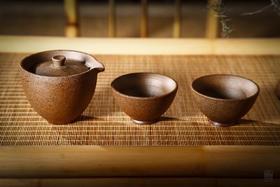 古陶随行茶器三件套 读者书房原创茶具套装 一壶两杯 旅行便携款 送花瓣型茶包一只
