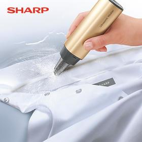 夏普SHARP UW-A1超音波衣领清洗机 便携手持小件洗衣机器强力去污器