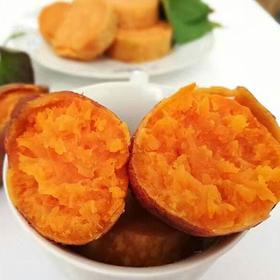 福建六鳌蜜薯5斤装(大/小)