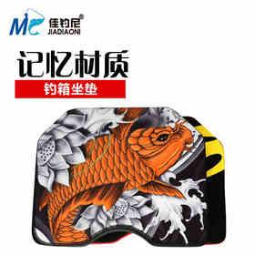 佳钓尼钓箱坐垫 加厚防水渔具配件吸盘高弹钓箱座垫 钓箱垫