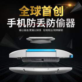 C保 C-safe 纯机械适用迷你口袋包包手机随身防丢防盗防偷防摔器