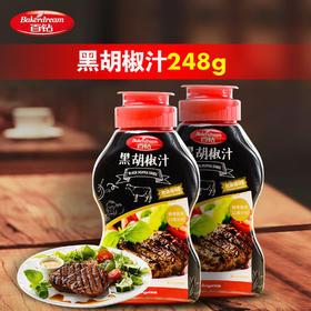 【百钻黑胡椒汁】瓶装248g 牛排酱 可做意大利面酱料