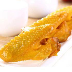 【梅州风味】梅州尚记盐焗鸡翅 真空包装 零食小吃 450g