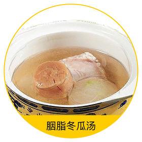 胭脂冬瓜汤   甄选浙江金华火腿上肉与汕尾红海湾瑶柱,与冬瓜一同熬制,鲜味十足