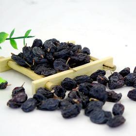 【敦煌干果】甘肃敦煌 黑加仑葡萄干 休闲零食