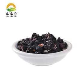 青海黑枸杞50g 简易包装大籽  自己吃更实惠
