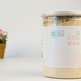 【双11秒杀】森活良物 红豆薏米粉500g/罐 祛湿养生 即冲即食