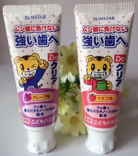 日本代购 SUNSTAR巧虎儿童宝宝牙膏防蛀去渍可吞咽70g 2-8岁用