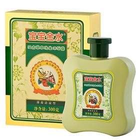 汉方草本洗发沐浴露(薄荷清凉型)   300g