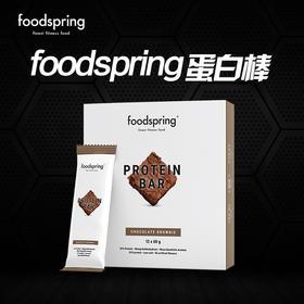 foodspring蛋白能量棒  星级厨师参与研发 12根/盒