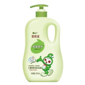 儿童营养洗沐二合一(橄榄+牛奶)1L