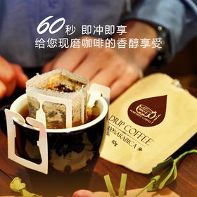 Harvest  Coffee  挂耳式咖啡