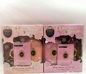 日本资生堂玛宣妮17版粉红香槟 蜜橙香槟 新款洗发水护发素380ml