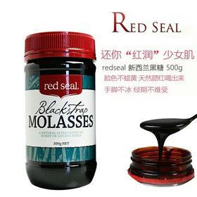 新西兰进口Red Seal/红印黑糖 澳洲红糖舒缓痛经 补血补铁